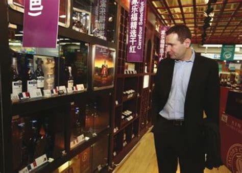 pernod ricard si e social comment pernod ricard s 39 impose dans l 39 empire