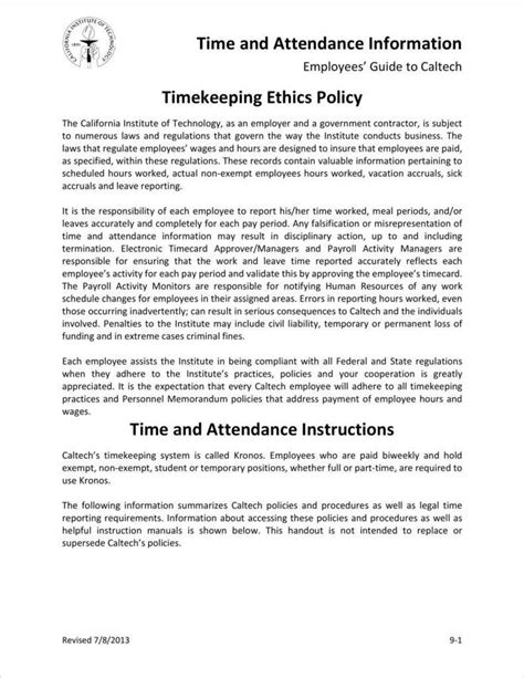 Paid Time Policy Template by Paid Time Policy Template Paid Time F Policy Template