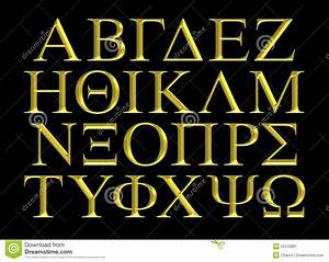 golden engraved greek alphabet lettering set stock image With metal greek letters