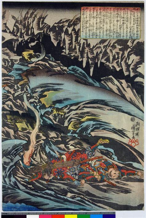 Utagawa Kuniyoshi: - British Museum - Ukiyo-e Search