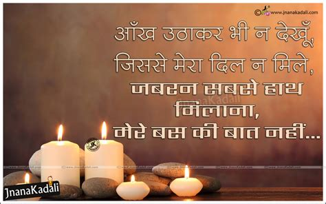 latest hindi attitude quotes  hd wallpapers