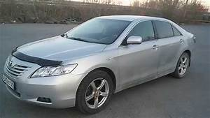Toyota Camry V6 Manual Transmission