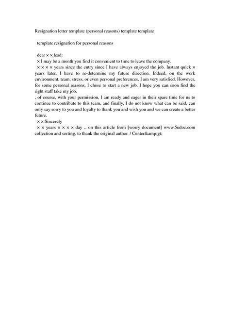 letter  resignation ideas  pinterest