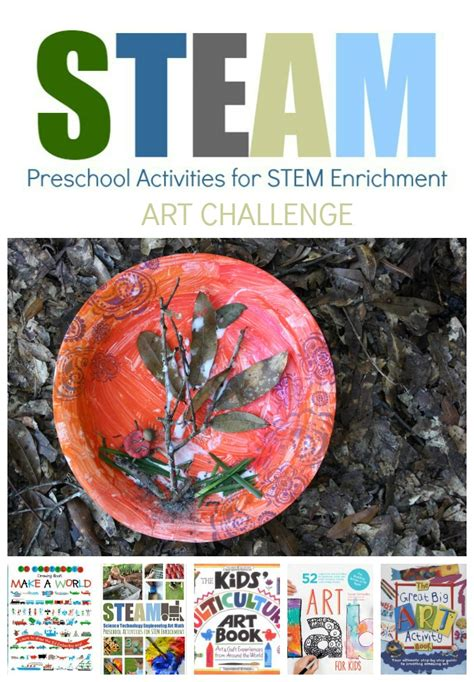 steam preschool challenge fall bug habitat the 903 | Art2BChallenge