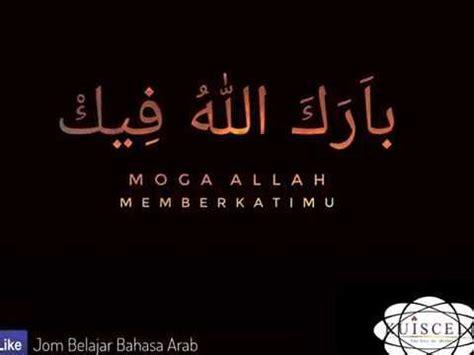 ucapan bahasa arab youtube