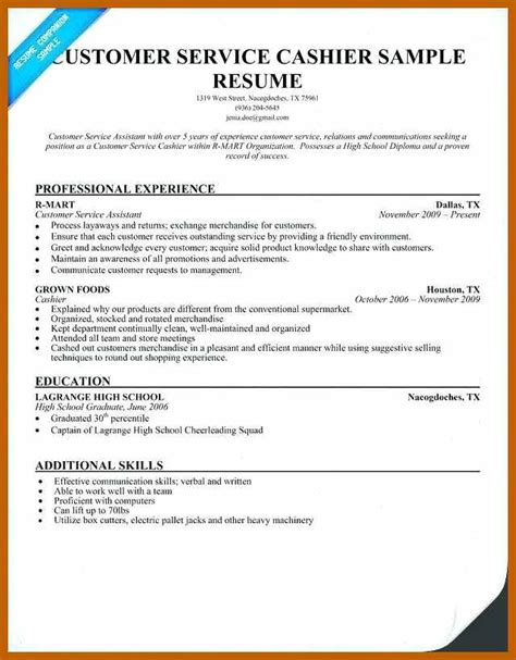 Resume For Cashier In Retail by 8 9 Retail Cashier Resume Resumesheets