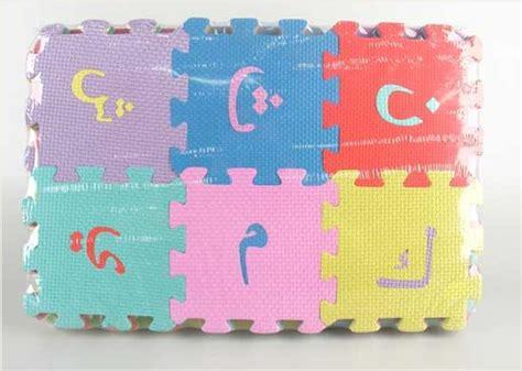 tapis puzzle en mousse g 233 ant alphabet arabe et chiffres