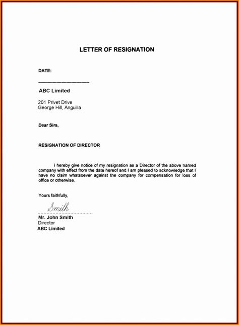 application  regine letter setup