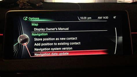 bmw  navigation map data fsc code update  nbt north