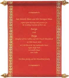 hindu wedding invitation cards sles printed text printed sles