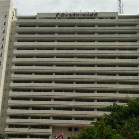 กองการต่างประเทศ สำนักงานตำรวจแห่งชาติ - ปทุมวัน - ชั้น 10 อาคาร 1 สำนักงานตำรวจแห่งชาติ