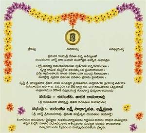 Wedding invitation telugu yourweek 2f7982eca25e for Wedding invitation images in telugu