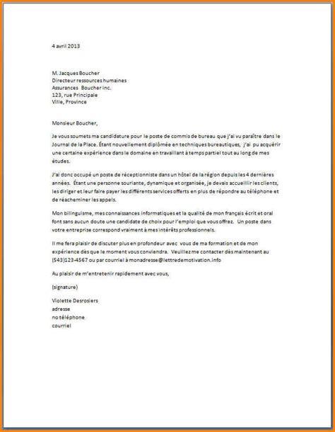 commis bureau de service hospitalier lettre de motivation