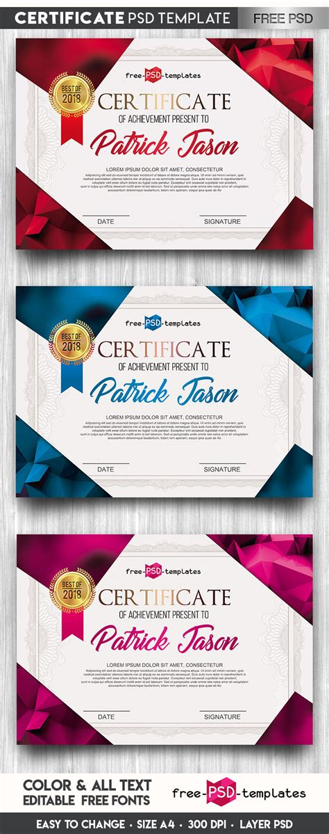 free certificate template in psd free psd templates