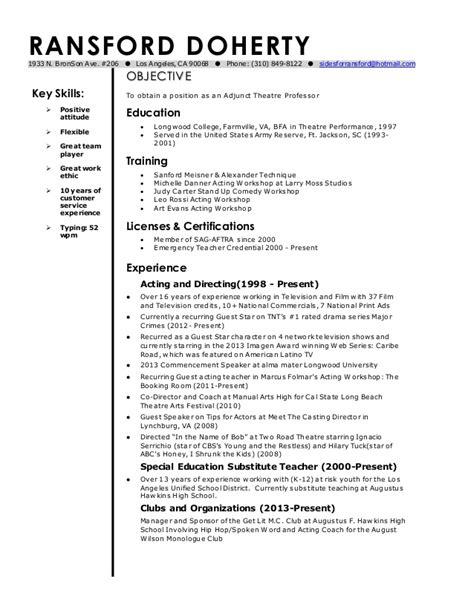 ransford doherty current adjunct theatre professor resume 1