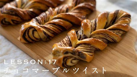 チョコ パン レシピ