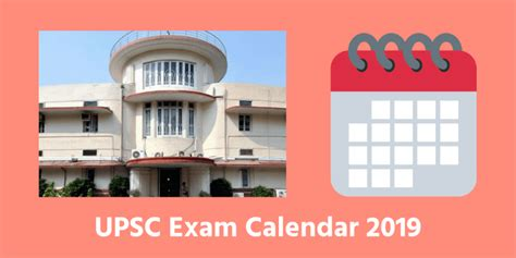 upsc civil services preliminary exam date upsc exam