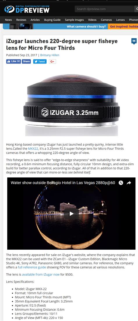 Digital Photography Review  Izugar Launches 220 Degree