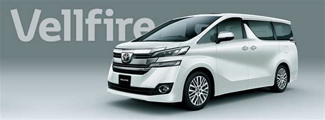 Toyota Vellfire Picture by Toyota Global Site Vehicle Gallery Vellfire