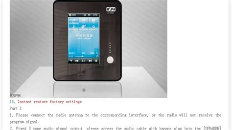 Best Wired Multi Room Audio System,multi Room Audio System