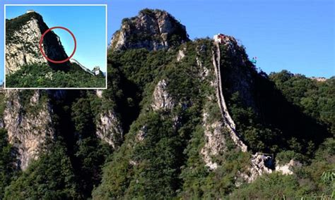 A Tranquil Getaway Home In China by Footage Shows A Vertical Part Of The Great Wall Of China