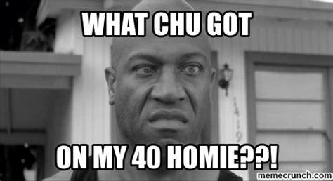 Debo Meme - quot ayo can i borrow 20 quot sports hip hop piff the coli