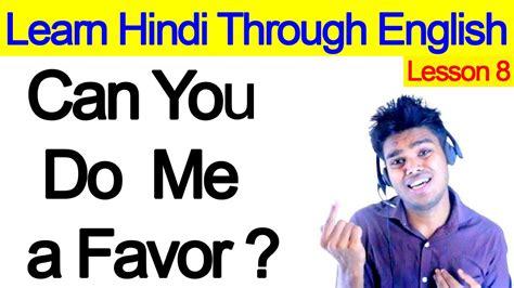 Learn Hindi Through English