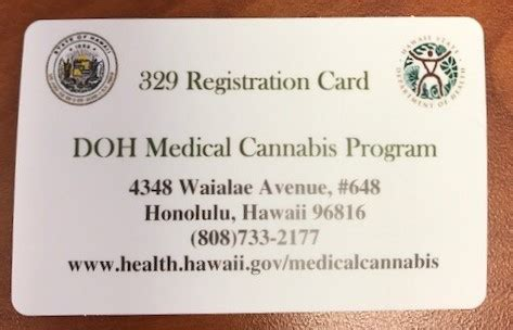 medical cannabis registry program sample  card