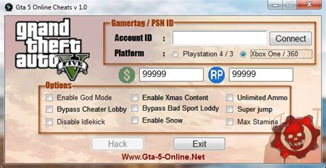 Special Hack Tool Free Download Official