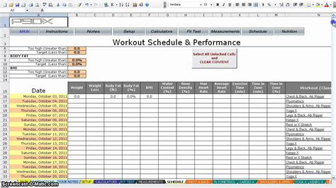 px worksheets youtube