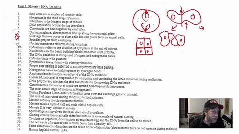 gr  true  false review  grade  biology exam