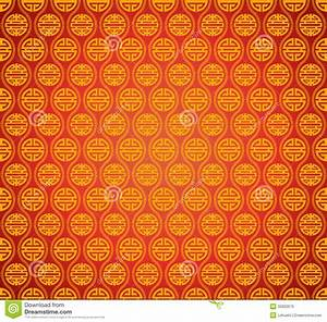 Vector: Abstract Chinese Classical Style Background Stock ...