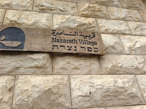 nazareth the village housewife class