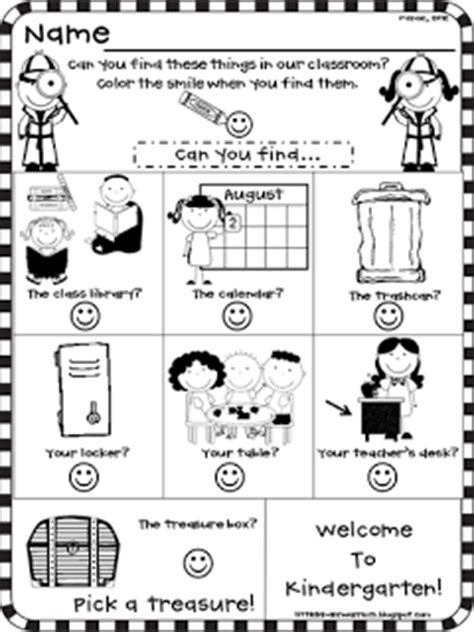 preschool scavenger hunt ideas every single freebie for your meet and greet or open house 504