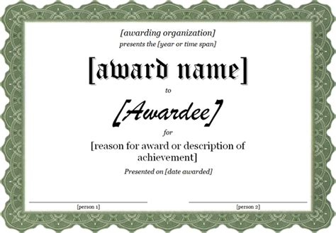Fancy Award Certificate For Any Occasion Template