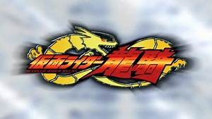 Kamen Rider Ryuki - Wikipedia  Kamen
