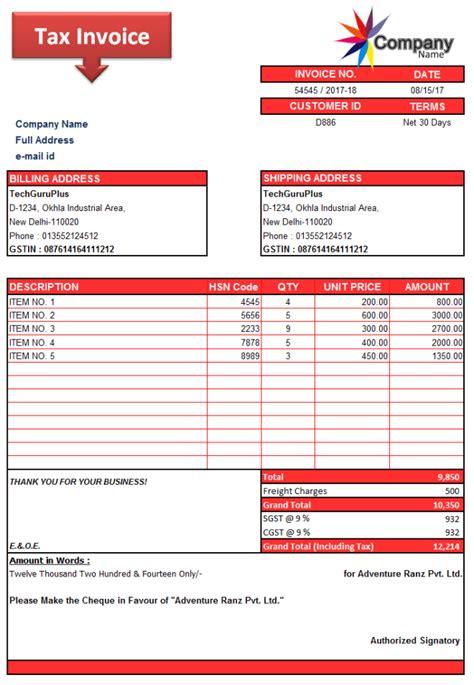 professional bill format  excel xls file