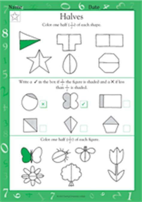 grade halves worksheets firstgrade worksheet