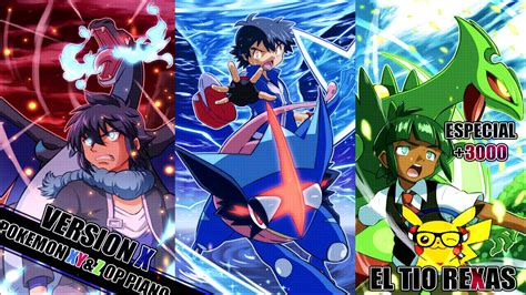 Xy Anime Wallpaper - x y and z www pixshark images galleries