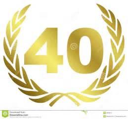 zum 40 hochzeitstag 40 verjaardag stock illustratie afbeelding bestaande uit festival 8592812