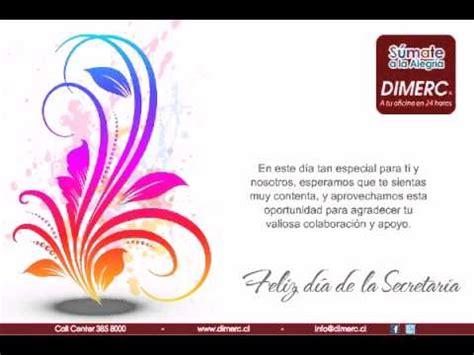 Dia de la Secretaria Saludo Dimerc 2011.avi - YouTube