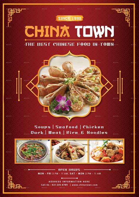 chinese food menu designs examples psd ai docs
