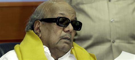 Tamil Nadu: DMK chief M Karunanidhi discharged from ...