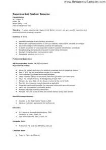 cashier description for resume supermarket cashier duties resume