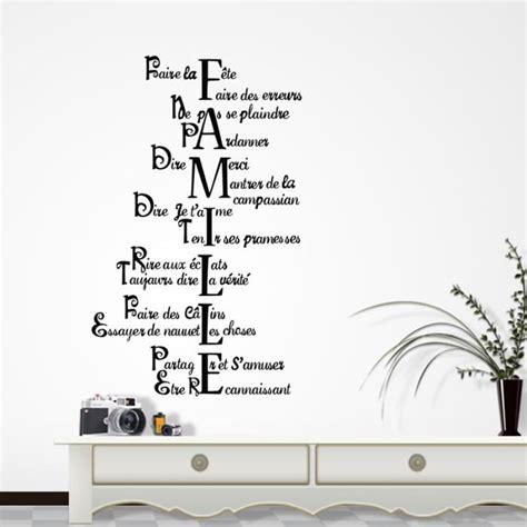 citation cuisine amour sticker mural citation famille amour vie pour salon
