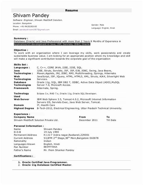 Resume 1 Year Experience Java by Resume Of 1 Year Experience In Software Developer