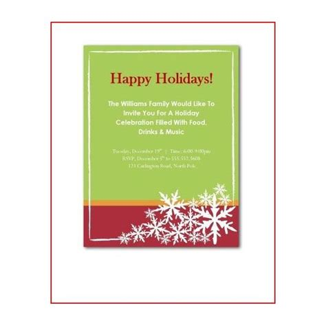 holiday party poem invitation poems