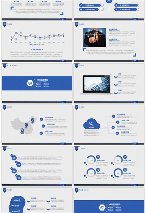 Ppt Templates Free Download For Project Presentation 50 Best