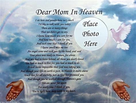 memory ls for deceased dear mom in heaven memorial poem in loving memory of