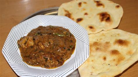 cuisine pakistanaise recette cuisine pakistanaise cuisine indo pakistanaise 1001